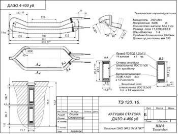 Подроюная схема строения газ-21 волга